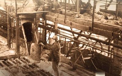 Первые фото завода