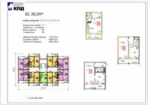 Планировки 10-этажных домов