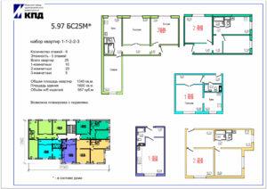 Планировки 5-этажных домов